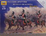 Zvezda 6811 Russian Dragoons (1812-1814) 1:72 Art of Tactic