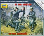 Zvezda 6111 German 81mm Mortar w/Crew [1939-42] 1:72 Art of Tactic