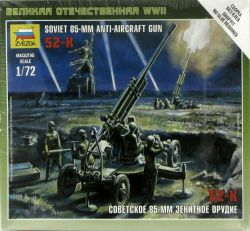 Zvezda 6148 Soviet 85mm AA gun (52-K) 1:72 Art of Tactic