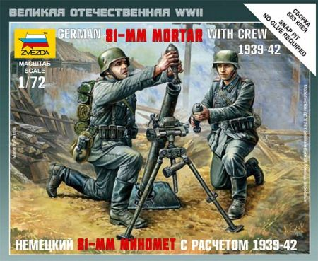 Zvezda 6111 - German 81mm Mortar w/Crew [1939-42] 1:72
