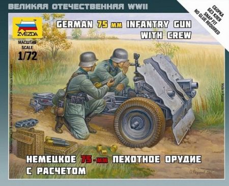 Zvezda 6156 - German 75mm Infantry Gun w/Crew 1:72