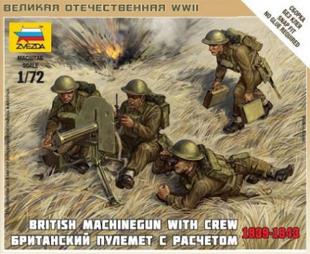 Zvezda 6167 - WWII British Machinegun w/Crew [1939-43] 1:72