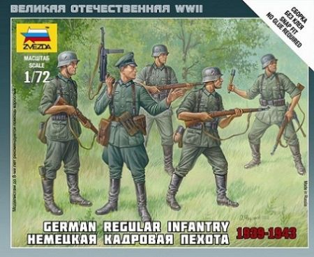 Zvezda 6178 - German Regular Infantry [1939-43] 1:72