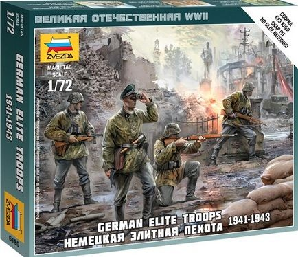 Zvezda 6180 - German Elite Troops [1941-43] 1:72