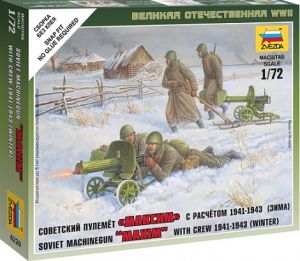 Zvezda 6220 - Soviet machine-gun w/crew [winter uniform] 1:72
