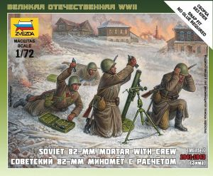 Zvezda 6208 - Soviet 82mm mortar w/crew [1941-43] (winter) 1:72