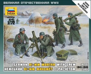 Zvezda 6209 - German 81mm mortar w/crew 1941-45 [winter] 1:72