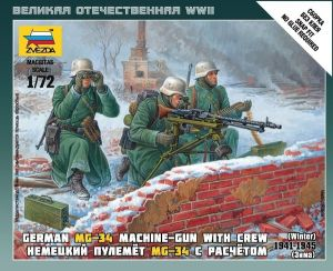 Zvezda 6210 - German MG-34 machine-gun w/crew 1941-45 [winter] 1:72