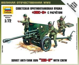 Zvezda 6253 - Soviet 76-mm anti-tank gun ZiS-3 1:72 Art of Tactic