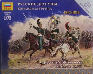Zvezda 6817 - Russian Dragoons Command group (1812-1814) 1:72
