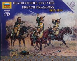 Zvezda 6812 French Dragoons (1812-1814) 1:72 Art of Tactic