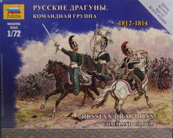 Zvezda 6817 Russian Dragoons Command group (1812-1814) 1:72 Art of Tactic