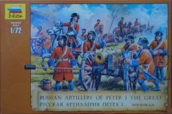 Zvezda 8058 Russian Artillery of Peter I the Great XVII-XVIII A.D. 1:72