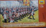 Zvezda 8071 Prussian Grenadiers of Frederick II the Great XVIII A.D. 1:72