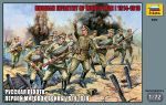 Zvezda 8082 - Russian Infantry of World War I (1914-1918) 1:72